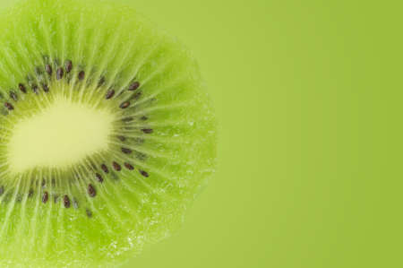 Green kiwi is a very healthy fruit.