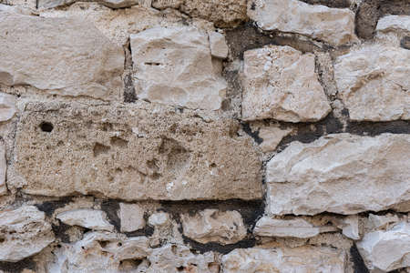 Abstract background with grey stone wall.