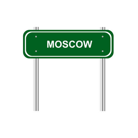 moscow city: Sign city Moscow Illustration