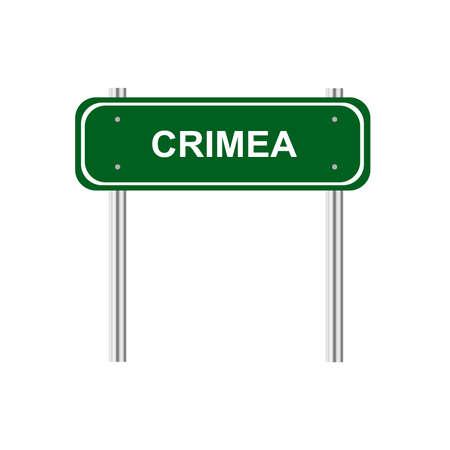 crimea: Green road sign Crimea Illustration