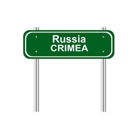 crimea: Green road sign Russia Crimea