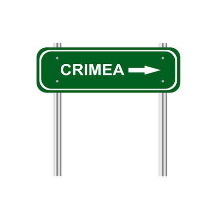 green road sign: Green road sign Crimea Illustration