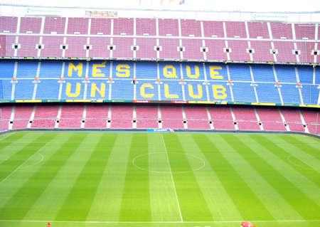 campamento: Estadio FC Barcelona Camp Nou