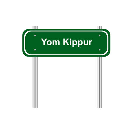 yom kippur: Green road sign celebration Yom Kippur