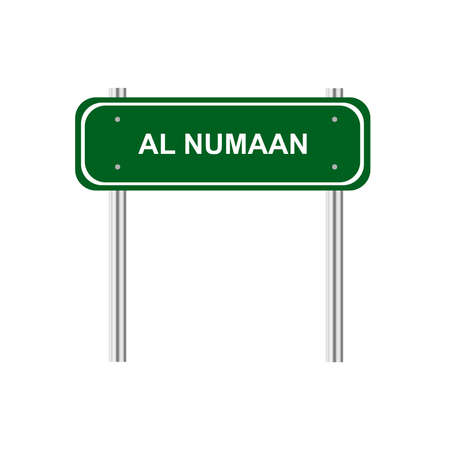 Green sign road Al Numaan