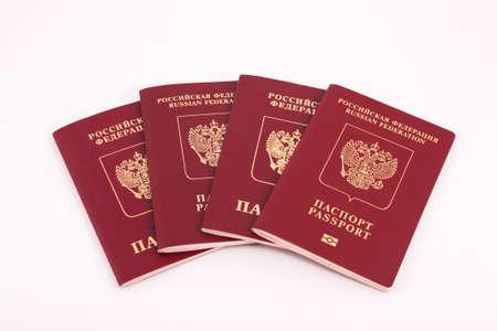 New russian international passport for overseas travel photo