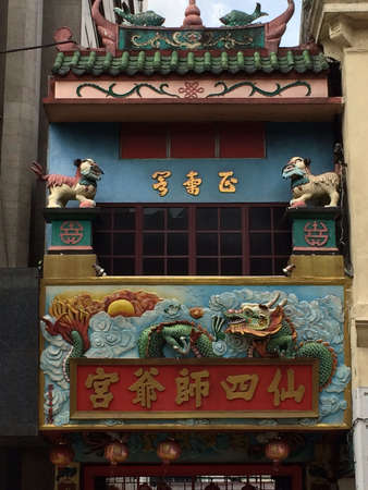 Chinese temple near Chinatown