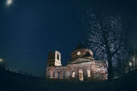 former: Ruins of the destroyed ancient Russian church