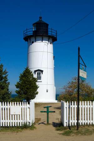 guiding light: East Chop lighthouse tower on Marthas Vineyard island in Massachusetts. Stock Photo