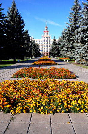 chelyabinsk: View of the South Ural State University on the part of the park Stock Photo