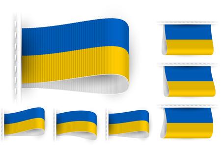 National state flag of Ukraine