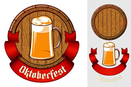 Emblem of beer festival Oktoberfest from beer glass mug, wooden cask, solemn ribbon. Vector graphic illustration in retro engraved hatch inked style. Stamp for t-shirt, print design for brewing theme