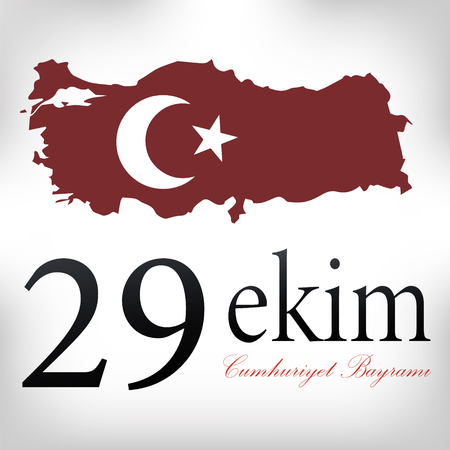 October 29 - Day of Turkey, calligraphy vector