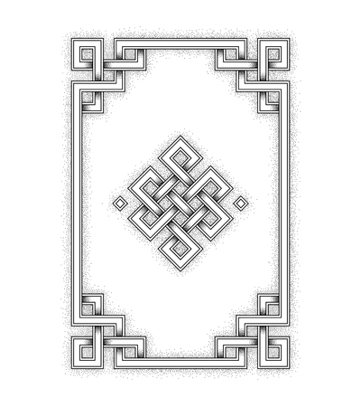 Graphic illustration of endless knot symbol. Sacred symbol. Engraving.
