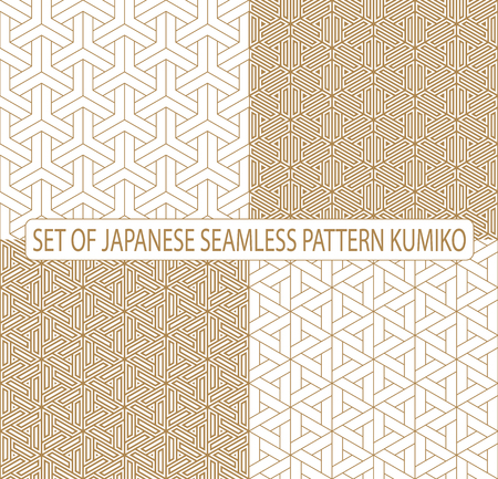 Set seamless japanese pattern kumiko for shoji screen, great design for any purposes. Japanese pattern background vector. Japanese traditional wall, shoji.Fine and average thickness lines.
