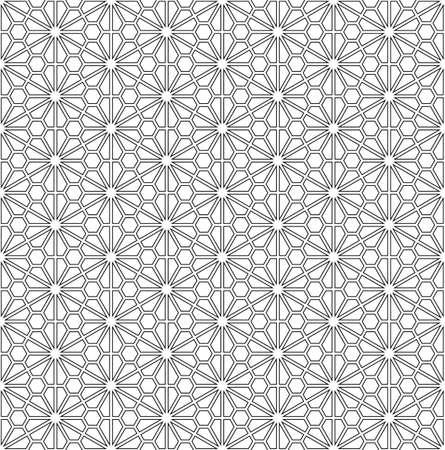 Seamless pattern geometric design Illusztráció