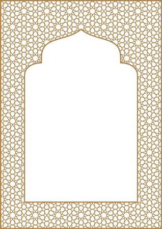 Rectangular frame of the Arabic pattern with proportion A4.