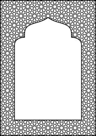 Rectangular frame of the Arabic pattern .Proportion A4.Arabic ornament for invitation card.