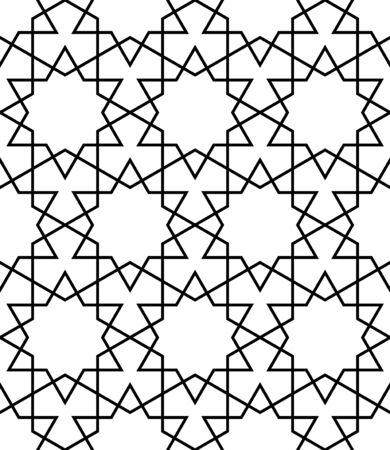 Seamless geometric ornament based on traditional arabic art.Black lines and white background.Great design for fabric,textile,cover,wrapping paper,background,laser cutting.Average thickness lines. Ilustrace