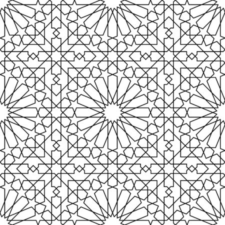 Seamless geometric ornament based on traditional arabic art.Black lines and white background.Great design for fabric,textile,cover,wrapping paper,background.Average thickness. Ilustrace