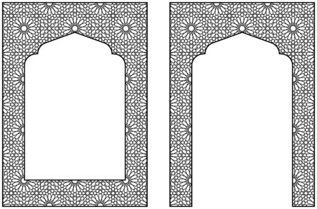 Rectangular frame of the Arabic pattern with proportion A4.Two elements.Black color.