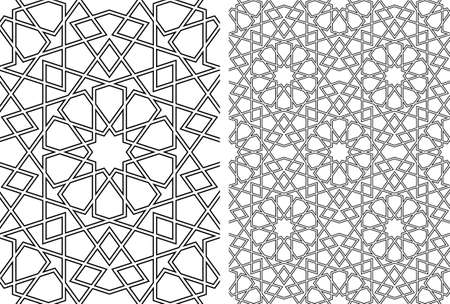 Seamless geometric ornament based on traditional islamic art.Black and white lines.Great design for fabric, textile, cover, wrapping paper, background, laser cutting.Average thickness contoured lines. Illusztráció