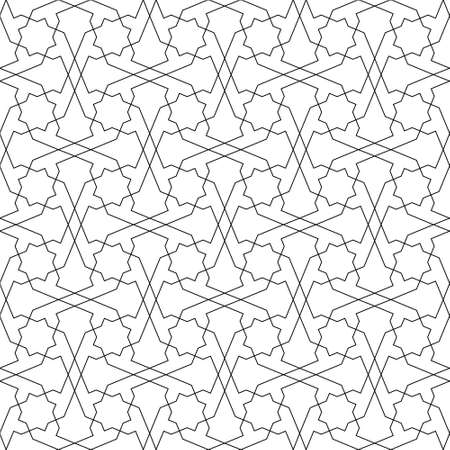 Seamless geometric ornament based on traditional islamic art.Black and white lines.Great design for fabric, textile, cover, wrapping paper, background, laser cutting.Thin lines. Illusztráció