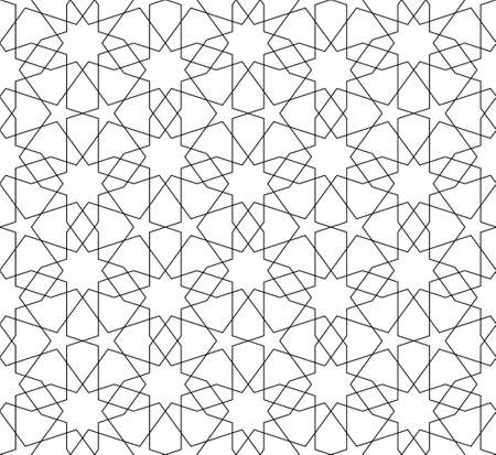 Background seamless pattern based on traditional islamic art.Black color.Great design for fabric, textile, cover, wrapping paper, background.Thin lines. Illusztráció