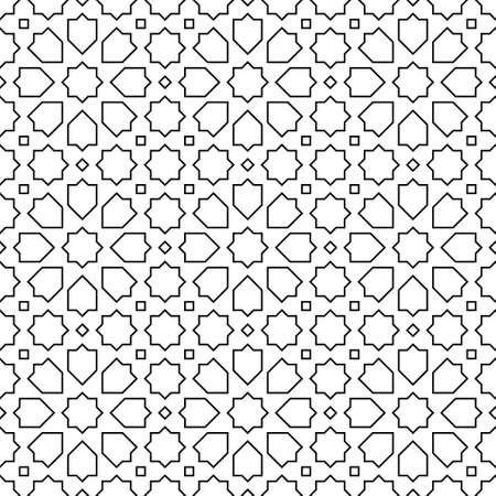 Seamless geometric ornament based on traditional islamic art. Black lines on white background. Great design for fabric, textile, cover, wrapping paper, background. Illusztráció