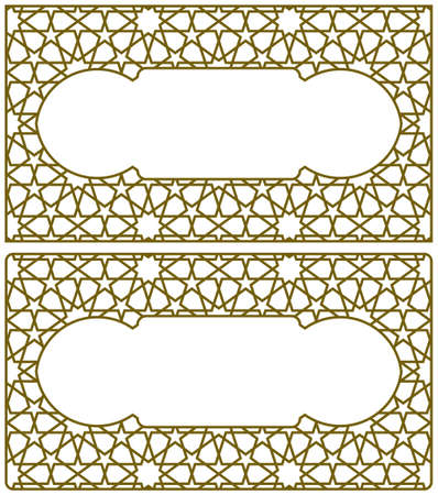 Blanks for business cards. Arabic geometric ornament. Proportion 90x50.