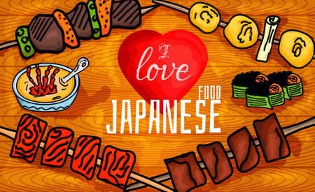 regime: Vector illustration of  I love Japanese food. A set of traditional Japanese fast food on a wooden texture. Vector