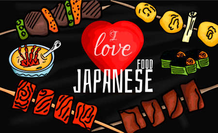 Vector illustration of I love Japanese food. A set of traditional Japanese fast food. Vector