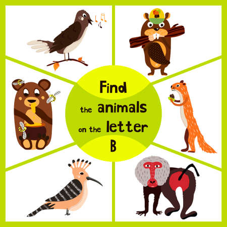 baboon: Funny learning maze game, find all of cute wild animals 3 the p-word, monkey, baboon, bear and beaver. Educational page for children. Vector illustration Illustration