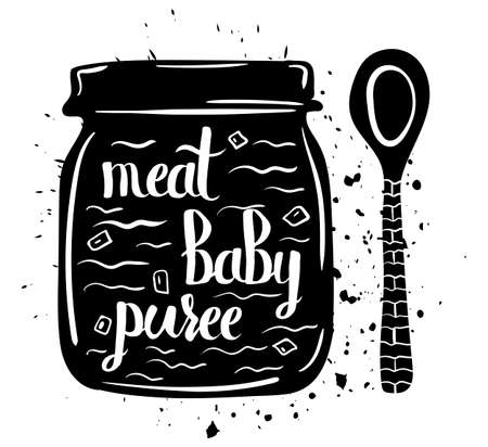 puree: Children natural food. A jar of baby puree from meat isolated on a white background. Vector illustration Illustration