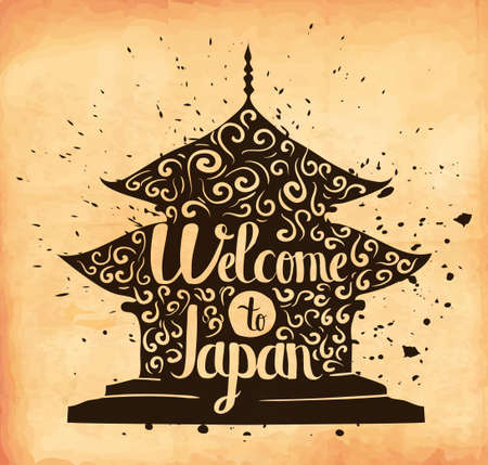 familiarity: Hand lettering is a poster on the theme of travel and adventure abroad. Familiarity with the culture of Japan. Vector illustration