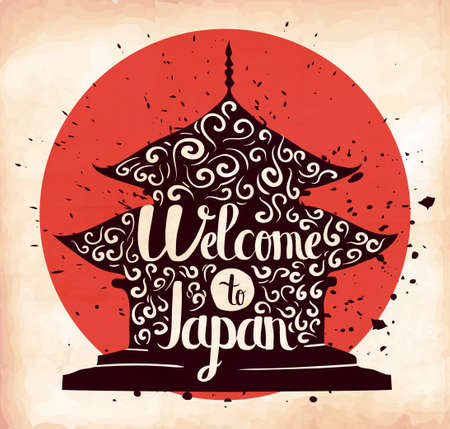 familiarity: Colorful retro hand lettering is a poster on the theme of travel and adventure abroad. Familiarity with the culture of Japan. Vector illustration