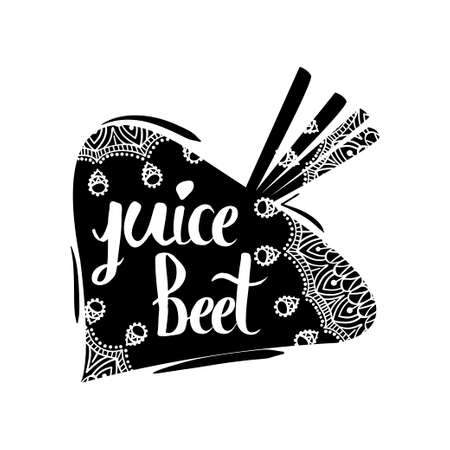 refreshing: Creative typographic poster with the inscription in black vegetable silhouette with a handmade ornament isolated on a white background. Refreshing organic beet juice . Vector illustration