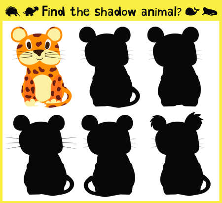 appropriate: Childrens developing game to find an appropriate shadow animal fun baby Jaguar. Vector illustration