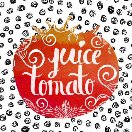 tomato juice: Vegan diet food. Cleansing of the body. The tomato juice.