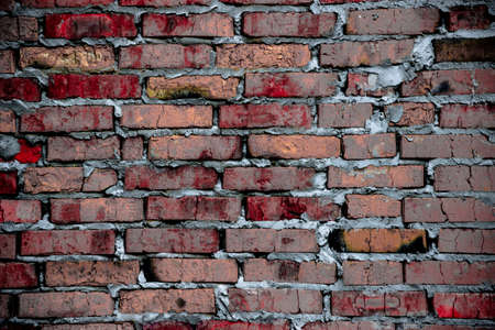 harmless: Harmless joke on the theme of How may look a brick wall and background based on it, if to release an imagination to fly just a little.