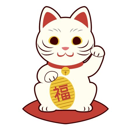Maneki Neko Illustration