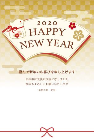 """New year's card. The year of the mouse. Japanese sentence translation """"Happy New Year."""" """"Last year was very indebted. Thank you again this year."""""""