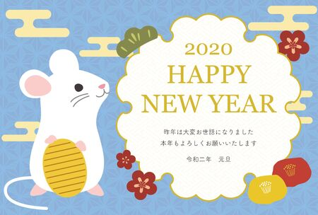 New Year's card design of the year 2020. Japanese sentence translation