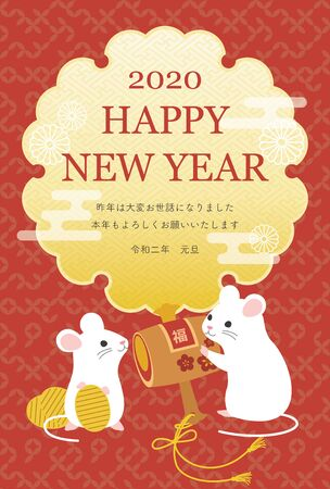 New Years card design of the year 2020. Japanese sentence translation Happy New Year. Last year was very indebted. Thank you again this year.