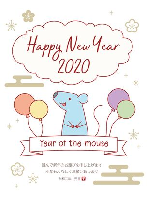 """New Year's card design of the year 2020. Japanese sentence translation """"Happy New Year."""" """"Last year was very indebted. Thank you again this year."""""""