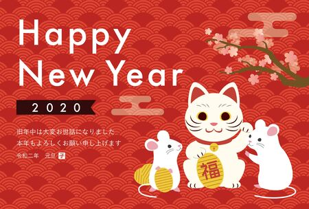 2 170 Lucky Cat Cliparts Stock Vector And Royalty Free