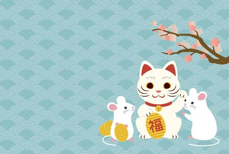 New Year's card design of the year 2020. Mouse and lucky cat.