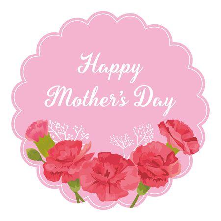Mother's day message frame illustration.