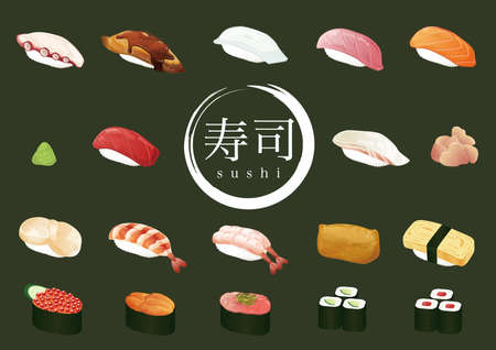 """Illustrations of various sushi. The Japanese text is written as """"sushi"""". Vecteurs"""
