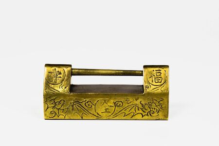 lock out: Old style Chinese trunk lock made out of brass